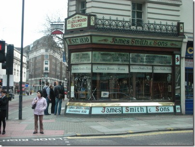 old shop in London